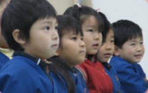 青木幼稚園の一日
